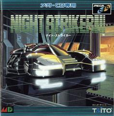 Night Striker Sega CD Prices