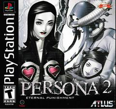 Persona 2 Eternal Punishment Playstation Prices