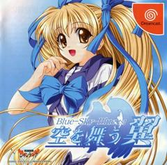 Blue Sky Blue JP Sega Dreamcast Prices