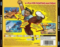 Back Of Case | Power Stone 2 Sega Dreamcast