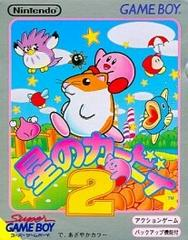 Hoshi no Kirby 2 JP GameBoy Prices
