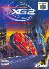 Extreme G 2 JP Nintendo 64 Prices