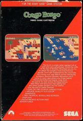 Congo Bongo - Back   Congo Bongo Atari 5200