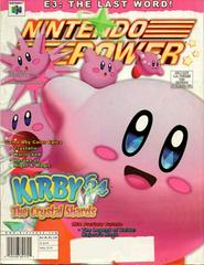 [Volume 134] Kirby 64: The Crystal Shards Nintendo Power Prices