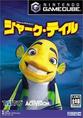 Shark Tale JP Gamecube Prices