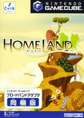 Homeland JP Gamecube Prices