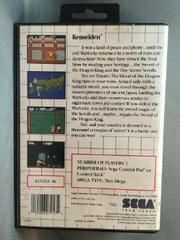 Back Of Case | Kenseiden Sega Master System