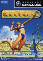 Beach Spikers JP Gamecube Prices