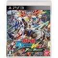 Mobile Suit Gundam: Extreme Vs. Full Boost | JP Playstation 3