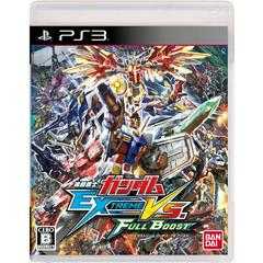 Mobile Suit Gundam: Extreme Vs. Full Boost JP Playstation 3 Prices