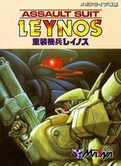 Assault Suit Leynos JP Sega Mega Drive Prices