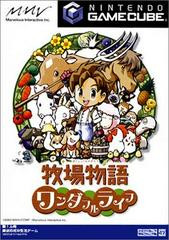 Harvest Moon: A Wonderful Life JP Gamecube Prices