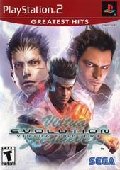 Virtua Fighter 4 Evolution Cover Art