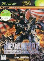 Metal Wolf Chaos JP Xbox Prices