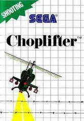 Choplifter! - Front | Choplifter! Sega Master System