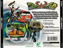 Artwork - Back | Bust A Groove 2 Playstation