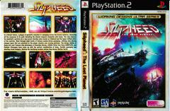 Artwork - Back, Front | Silpheed Lost Planet Playstation 2