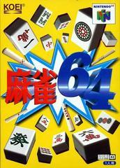 Mahjong 64 JP Nintendo 64 Prices
