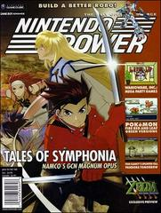 [Volume 180] Tales of Symphonia Nintendo Power Prices