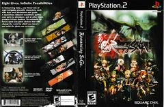 Artwork - Back, Front | Romancing Saga Playstation 2