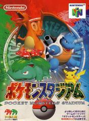 Pocket Monsters Stadium JP Nintendo 64 Prices