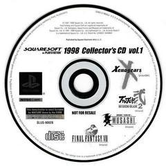 Demo Disc - (SLUS-90028) | Parasite Eve Playstation