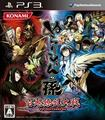 Nurarihyon no Mago: Hyakki Ryouran Taisen | JP Playstation 3