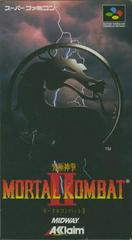 Mortal Kombat II Super Famicom Prices