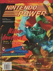 [Volume 76] Killer Instinct Nintendo Power Prices