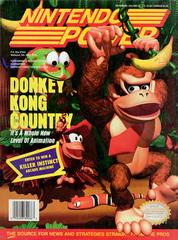 [Volume 66] Donkey Kong Country Nintendo Power Prices