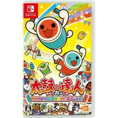 Taiko no Tatsujin: Nintendo Switch Version JP Nintendo Switch Prices