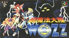 Cho Mahou Tairiku WOZZ Super Famicom Prices