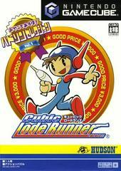 Hudson Selection Vol. 1: Lode Runner JP Gamecube Prices