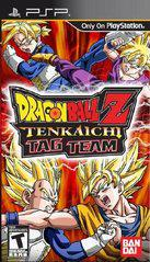 Dragon Ball Z: Tenkaichi Tag Team PSP Prices