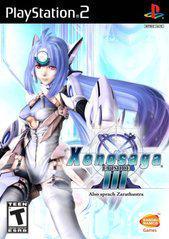 Xenosaga 3 Playstation 2 Prices