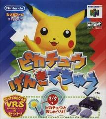 Hey You Pikachu JP Nintendo 64 Prices