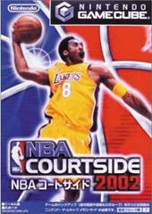 NBA Courtside 2002 JP Gamecube Prices