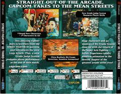 Back Of Case | Street Fighter III 3rd Strike: Fight for the Future Sega Dreamcast