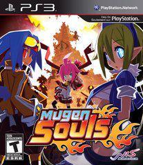 Mugen Souls Playstation 3 Prices