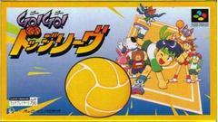Go Go Dodge League Super Famicom Prices