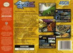 Aero Gauge - Back   Aero Gauge Nintendo 64