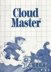 Cloud Master - Instructions | Cloud Master Sega Master System