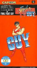 Final Fight Guy Super Famicom Prices