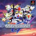 SD Gundam: G Generation   JP Playstation