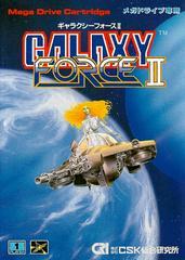 Galaxy Force II JP Sega Mega Drive Prices