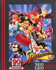 Spin Master Neo Geo AES Prices
