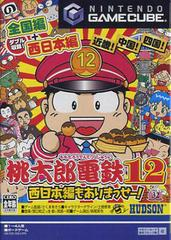 Momotaro Dentetsu 12 JP Gamecube Prices