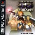Ehrgeiz | Playstation
