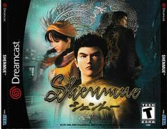 Front Of Case | Shenmue Sega Dreamcast