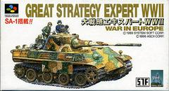 Daisenryaku Expert WWII Super Famicom Prices